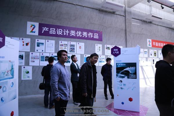 AGDIE 亚洲平面设计 邀请展 国内巡展 中山站