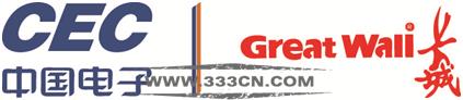 长城电脑 换标识 信息化布局 品牌标志 logo