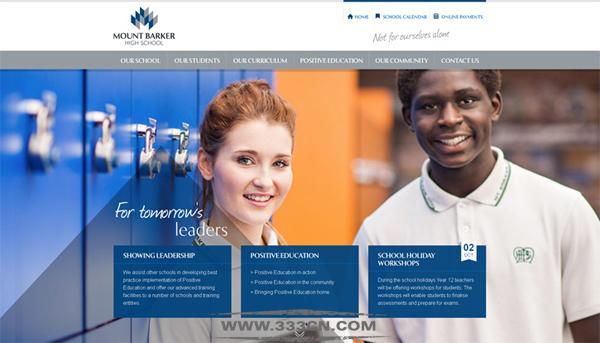 网页设计 构图法则 平衡 界面元素 页面布局