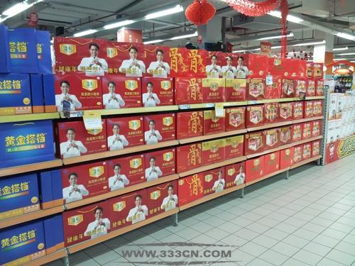中国设计 中国审美 设计 创意 视觉设计