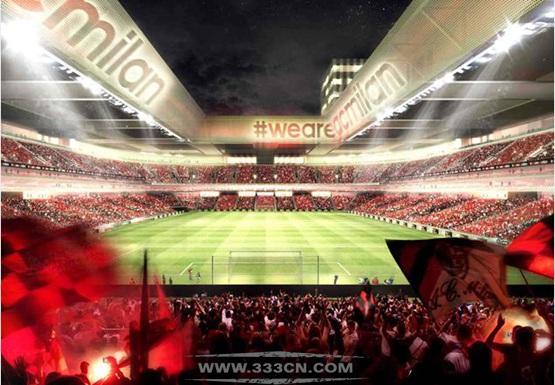 奥雅纳 设计 AC米兰 新球场 圣西罗球场