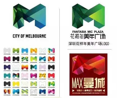 品牌设计 商标知识 设计属性 标志设计 心得