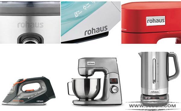 荷兰 家电品牌 Rohaus 新包装 新LOGO