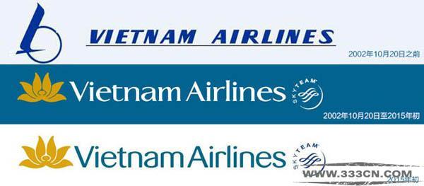 越南 国家航空 13年后 新LOGO Logo式样