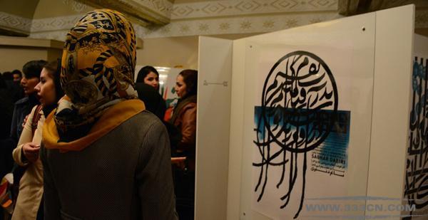 CHIRAN 中伊两国 优秀设计师 字体海报 邀请展 伊朗