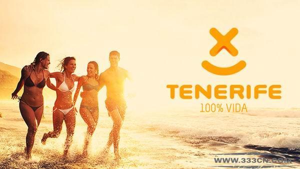 特内里费岛 Tenerife 全新形象 标志 logo