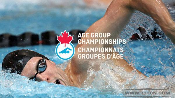 加拿大 游泳协会 Swimming-Canada 新LOGO 标识