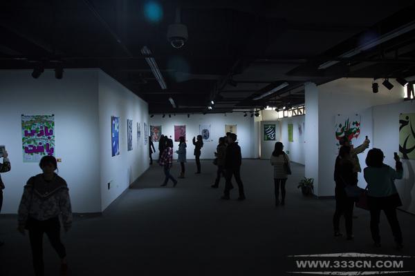 CHIRAN 中伊两国 字体海报 邀请展 太原厦门站 成功开展