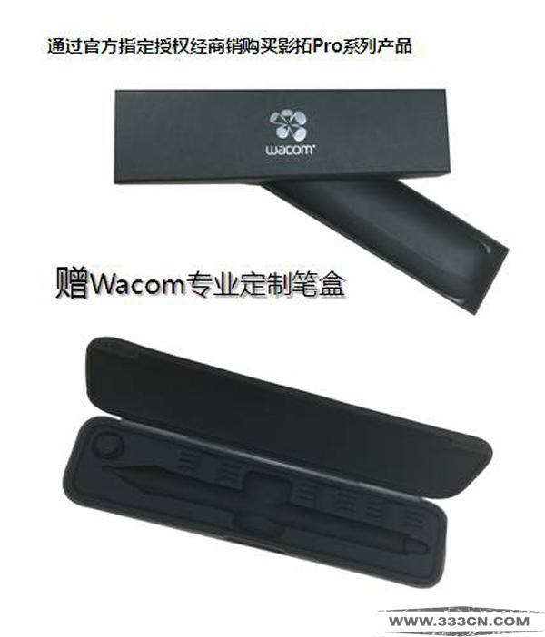 缤纷尊享季 Wacom 影拓Pro数位板 ExpressKey 触控环