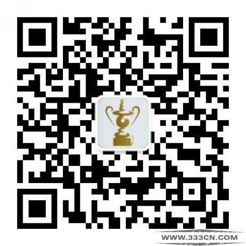 2015 市长杯 创意杭州 工业设计 设计大赛 工业设计大赛