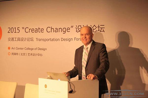 汽车设计 实力派大师 2015 Create-Change 汽车品牌 国产汽车