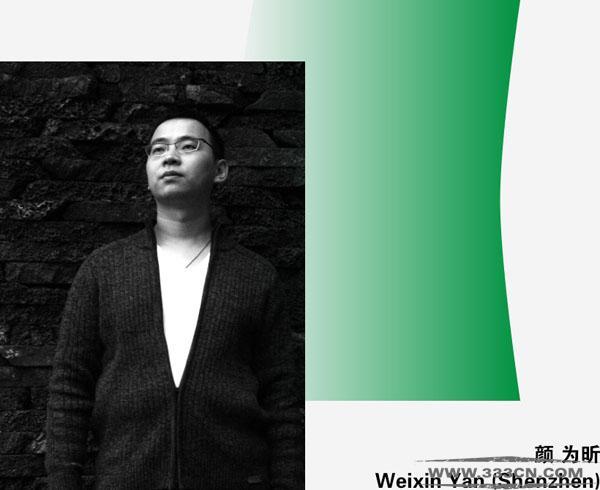 2015 深圳 国际海报节 开幕式 活动内容