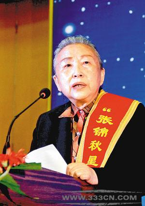 张锦秋星 陕西西安 大明宫遗址公园210232号 中国建筑