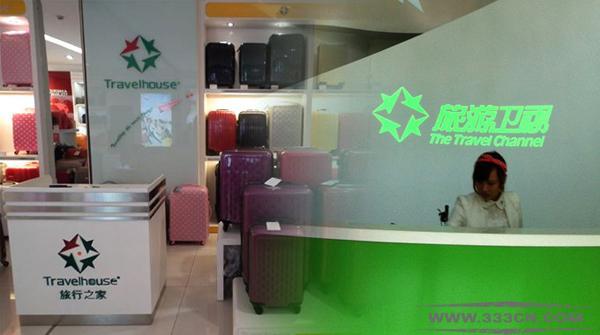 中国省级台 标旅游卫视 台标 被侵权 获赔200万
