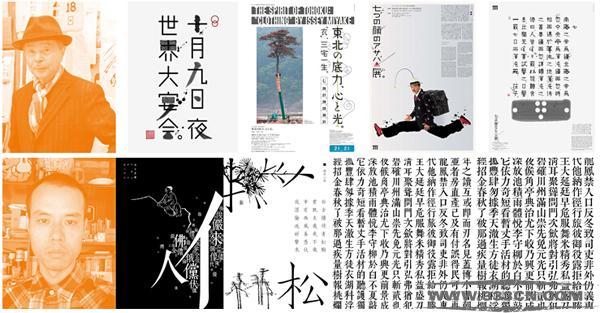 设计7夏 国际大师训练营 杭州 招募设计师 中国美院