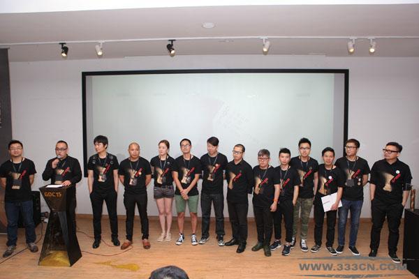 GDC15 平面设计在中国 深圳市平面设计协会 设计竞赛 GDCshow