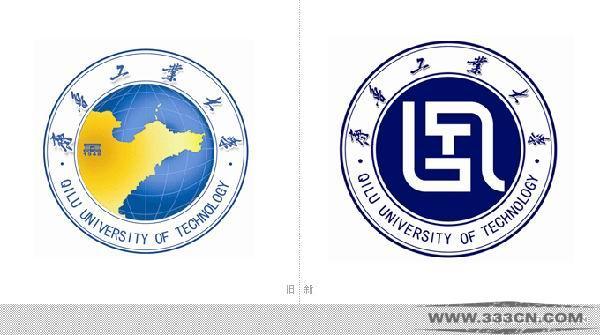 齐鲁工业大学 QLUT 新校徽 字体 logo