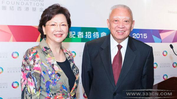 团结香港 基金会 新LOGO 字体 创意