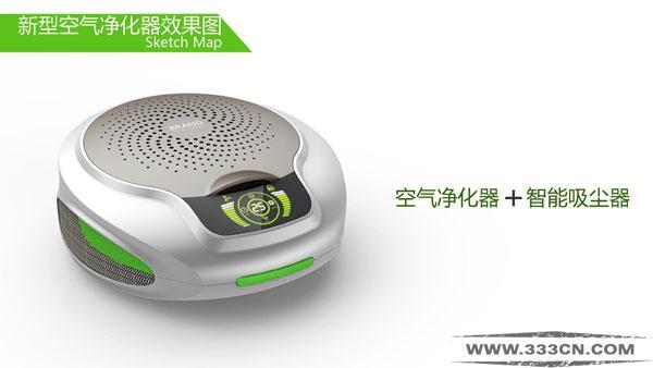 CCTV报道 济南大学 66所设计团队 海尔 创客活动