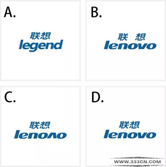 logo 创意 logo设计 版权保护 名牌LOGO