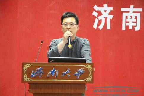 济南大学 创新与大学生 创新创业 宣讲会 工业设计