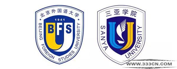 徽标 校徽 logo 字体设计 logo设计
