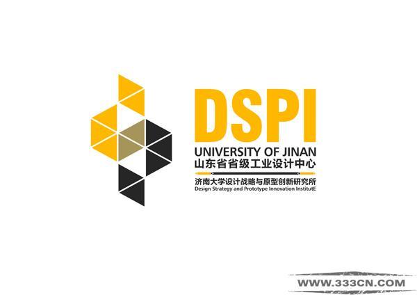 山东省级 工业设计中心 济南大学研究所- 创业