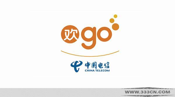 中国电信 全新品牌 欢go 低调上线 互联网 新兴服务