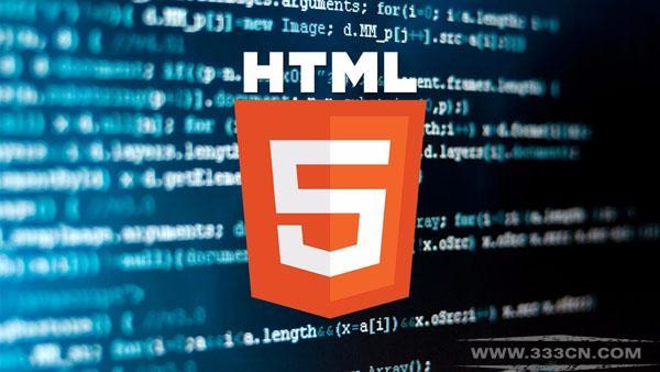 H5 营销界 页面 设计 创意营销
