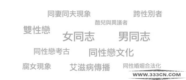 创意X社会 大赛征集 倒计时 15天 中国设计之窗