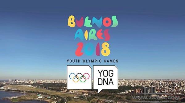 2018年 布宜诺斯艾利斯 青奥会 会徽 发布