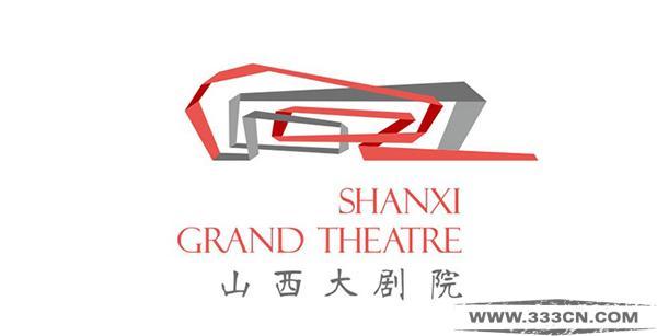 山西大剧院 启用 全新 视觉形象 系统