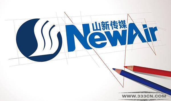 山新传媒 新LOGO 山东航空 揭牌仪式 山航大厦