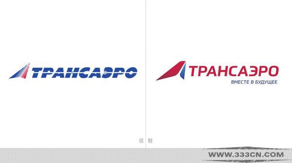 俄罗斯 洲际航空 Transaero 新LOGO 新涂装