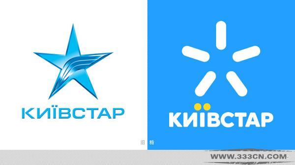 乌克兰 移动运营商 Kyivstar 新标识 logo
