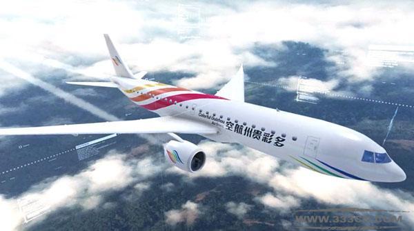 多彩贵州航空 成立 新LOGO 公司标识 飞机涂装