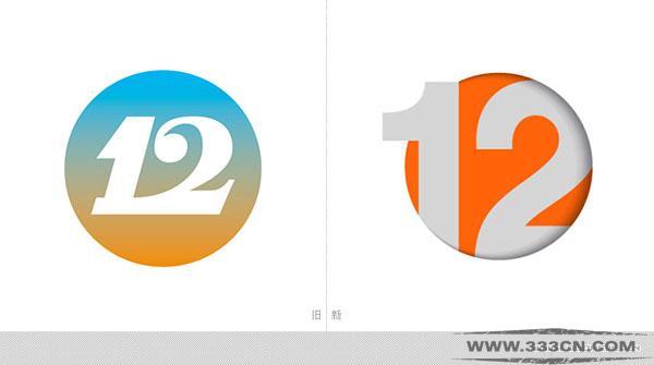 瑞典电视频道 TV12 台标 logo 设计