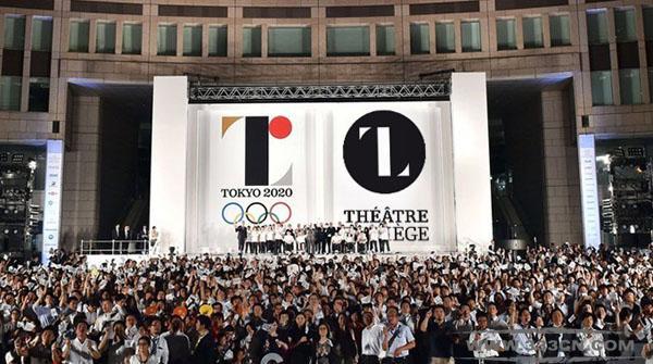 2020年 东京 奥运会 会徽 抄袭