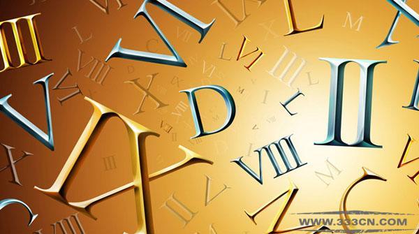 罗马数字 意大利 罗马市议会 数字符号 创意