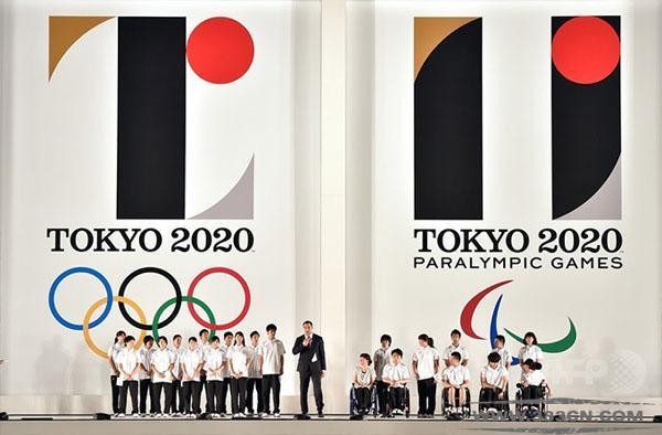 2020年 东京奥运会 残奥会 会徽 正式发布