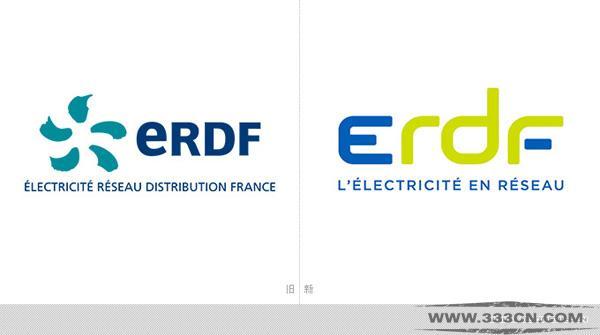 法国 配电公司 ERD 新LOGO 创意
