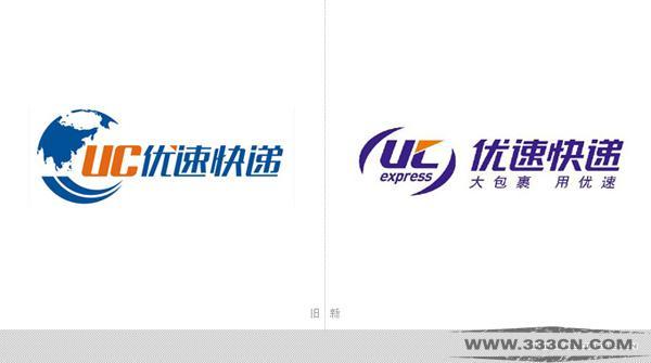 优速快递 新LOGO 创意 标识设计 logo