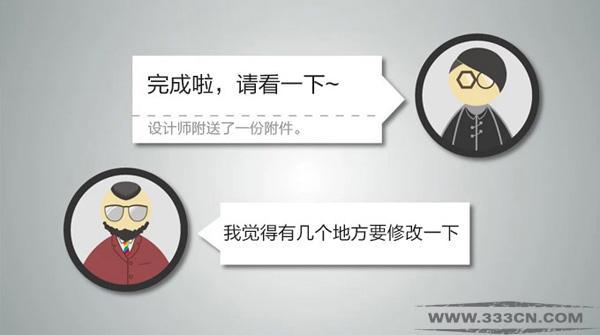 台湾艺人 林智贤 邀请函 设计报价 设计