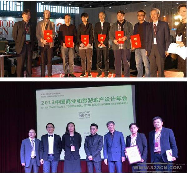 地产年会 首度 打造 中国新锐设计师 年度盘点