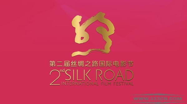 第二届 丝绸之路 国际电影节 LOGO 吉祥物