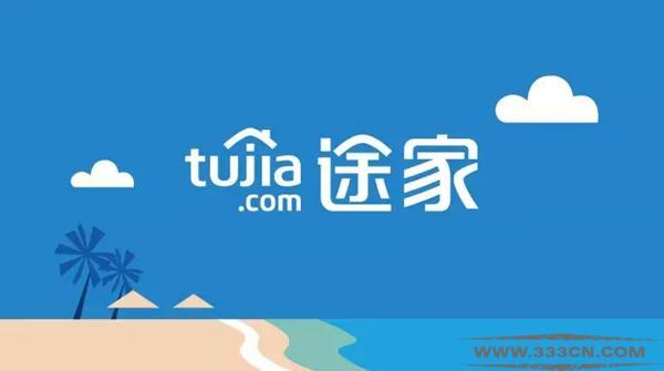 度假公寓 在线平台 途家网 启用 新LOGO