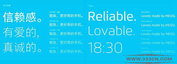 魅族 正式发布 品牌LOGO 统一字体 更有温度