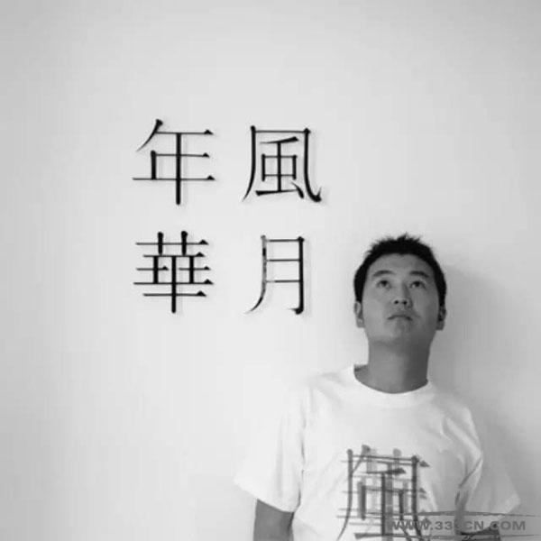 倡议 设计师 卜毅 深圳市 平面设计协会