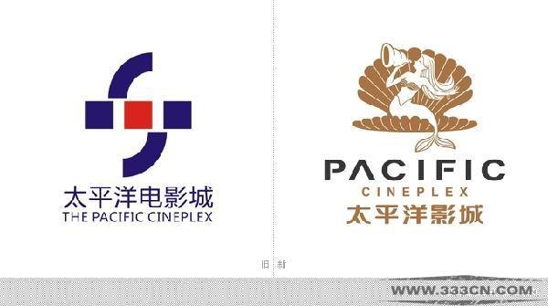 太平洋影城 美人鱼 新LOGO 胶片组合 四川省电影公司