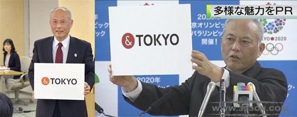 日本东京 全新LOGO  天价 设计费 敲竹杠